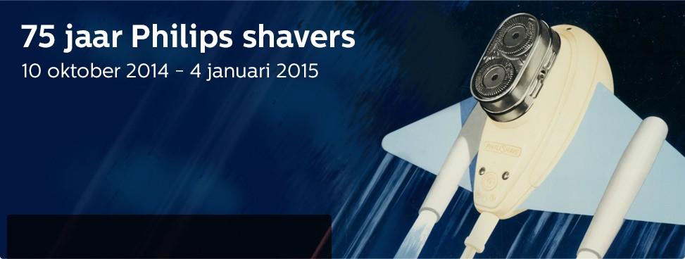 Philips-museum_webbanner-2014_2_update